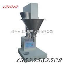 青霉素粉末灌装机 高精度粉末灌装机 调味品包装机