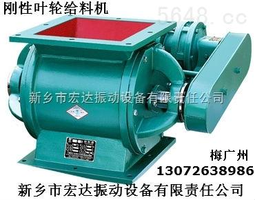 YJD系列电动星型卸料器