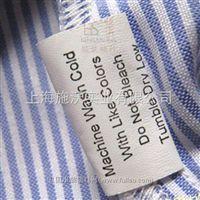 洗标施沃标签织唛
