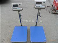 30公斤台秤(上海厂家)30公斤台秤厂家