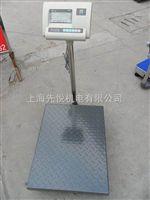 500公斤台秤(厂家价格)