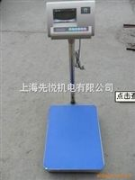 100公斤台秤(淮北厂家价格)