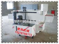 河北保定宁波标牌机标牌设备金卡标牌机-好设备就在楚雨机械
