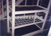 咸寧汽車4S店貨架 配件庫房貨架