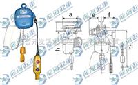 PK型环链电动葫芦,精密机件安装用环链电动葫芦