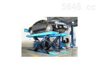 安徽升降机安徽载车升降平台安徽汽车专用装卸平台载货升降货梯