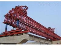 140t架桥机