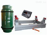 常数本安型防爆钢瓶秤带控制隔爆电子钢瓶秤厂家