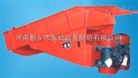 ZG-100电机振动给料机