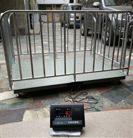 渭南3吨称重地磅秤带围栏动物地磅秤多少钱