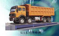 上海SCS100噸汽車磅秤150噸地磅價格