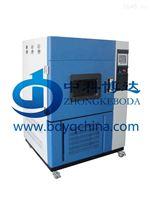 北京SN-500风冷氙灯耐气候老化设备
