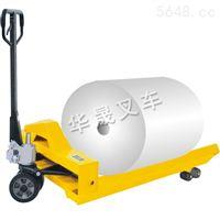 煙臺超長型手動液壓搬運車銷售