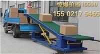 浙江省建德市自动装车机厂家(非标定制-物流装车机)