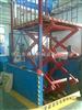 固定式升降平台/货梯
