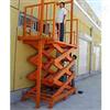 供应剪叉式液压升降货梯